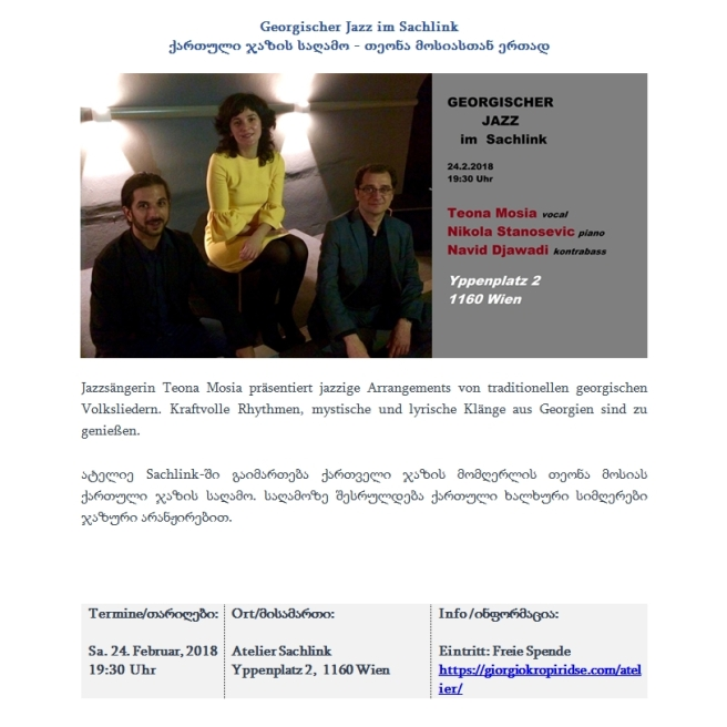 2018-02-24 Georgischer Jazz