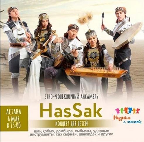 2018-05-06 Hassak