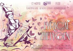 Lyrical Zhetygen1_12.03