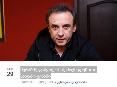 2018-09-29 Merab Sepashvili.jpg
