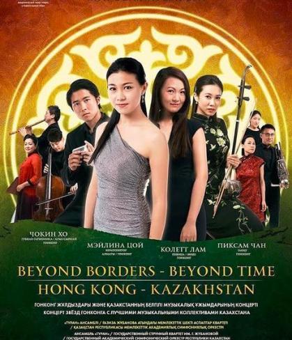 beyond borders-1.jpg