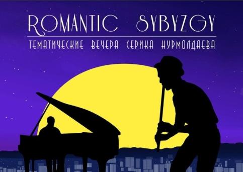 2018-10-09 Romantic Sybyzgy.jpg