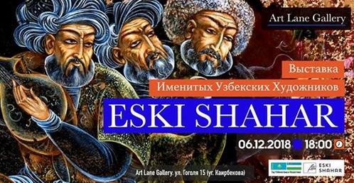 2018-12-06 Ausstellung Eski Shahar.jpg