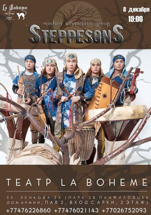 2018-12-08 Steppe sons.jpg