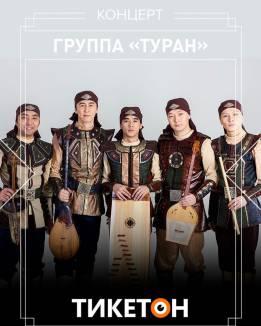 2019-05-11 Turan
