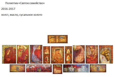 Tatyana-Fadeyeva-3