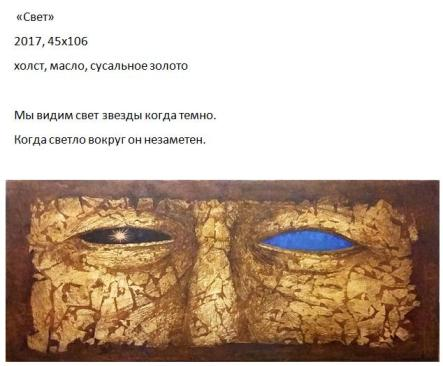 Tatyana-Fadeyeva-4